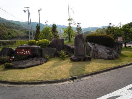 cmasugata (4)