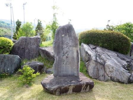 cmasugata (5)