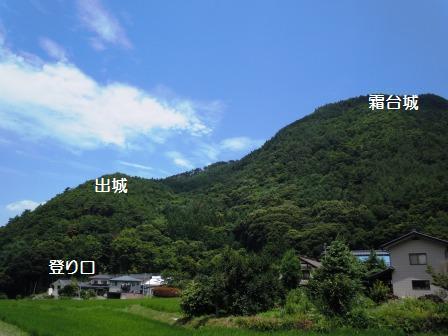 霜台城 052