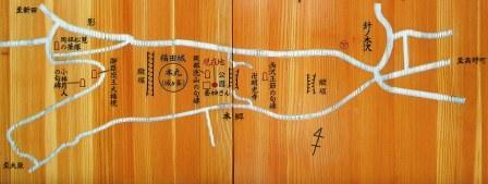 fukuda (2)