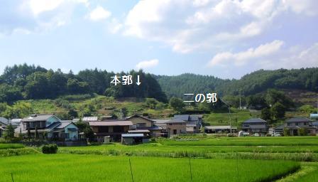 fukuda2 (11)