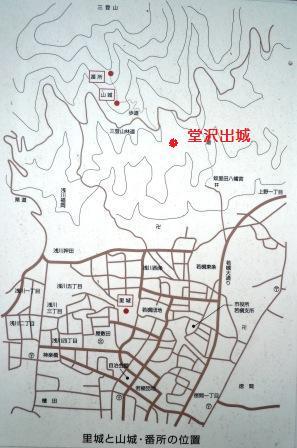 若槻里城 (8)
