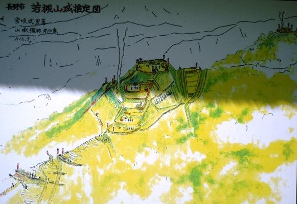 若槻山城 (29)