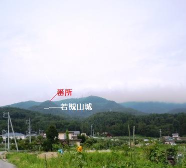 若槻山城 (59)