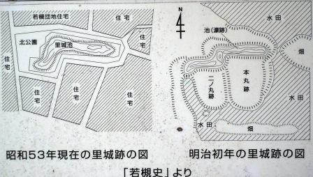若槻里城 (2)