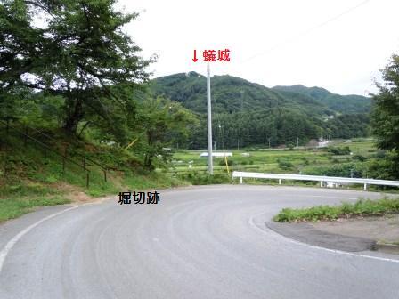 ooisikawa (14)