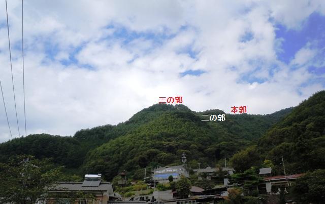 稲倉城 (72)