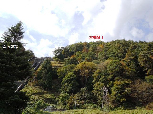 osakiyama (7)