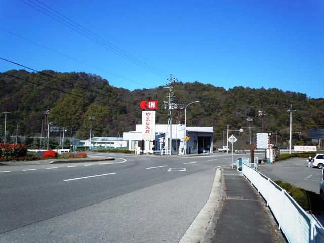 hikioojyo (99)