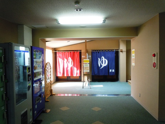 hikioojyo (113)