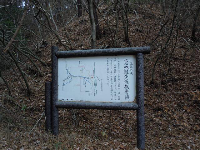 西条城(筑北村) (11)