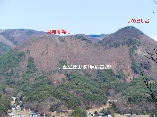 虚空蔵山城(麻績古城)(55)