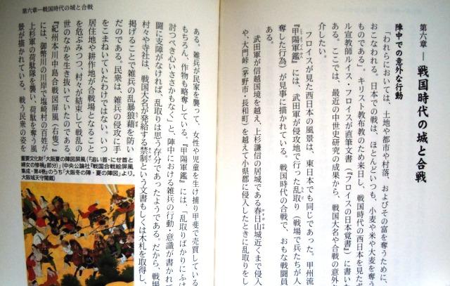 book2 (3)