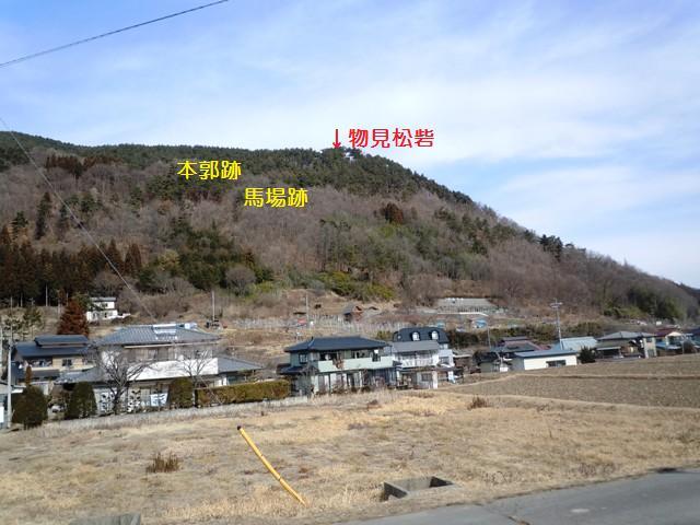 浦野城 003