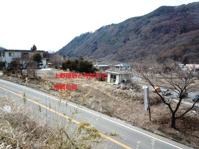 上野屋敷の館 (14)