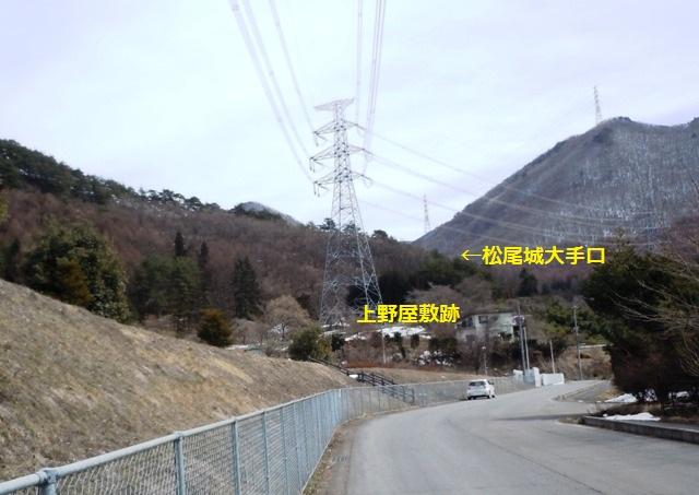 上野屋敷の館 (16)