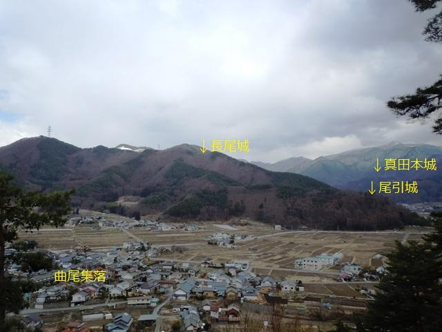 千古屋城 (9)
