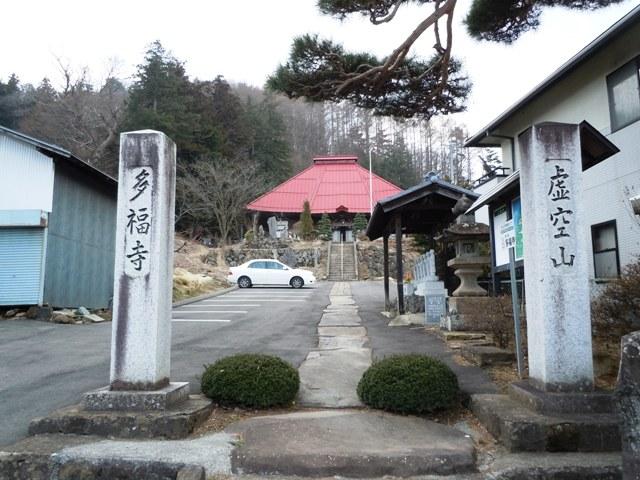 虚空蔵山烽火台 (2)