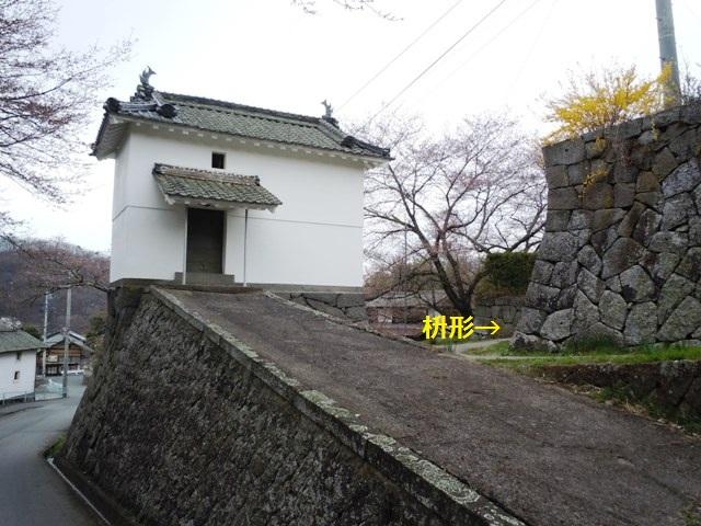 仙石氏館 (4)