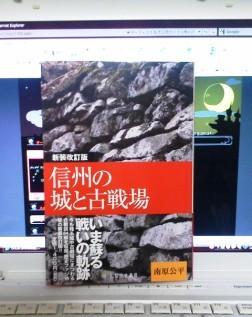 NEC_0032.jpg