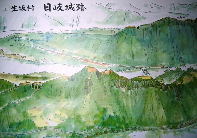 hikijyo007.jpg