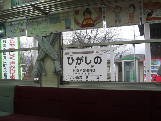 iwamura031.jpg