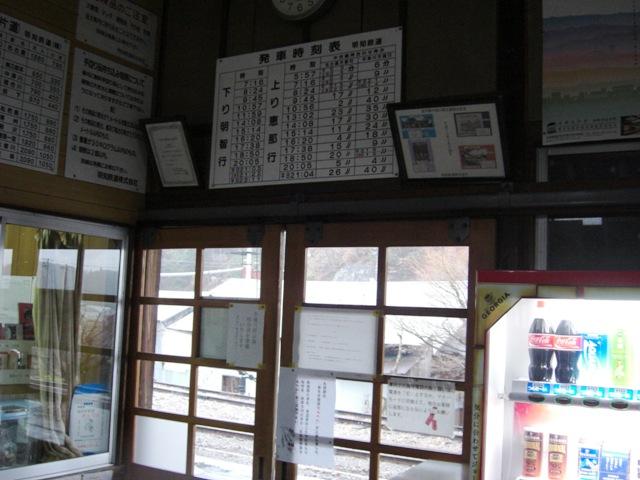 iwamura032.jpg