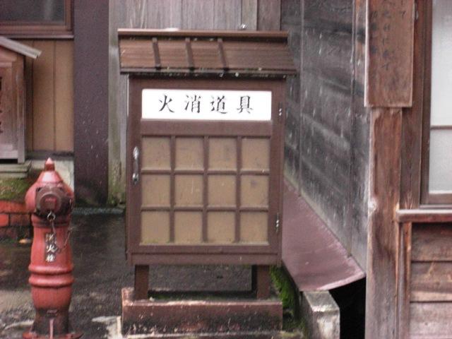 iwamura033.jpg