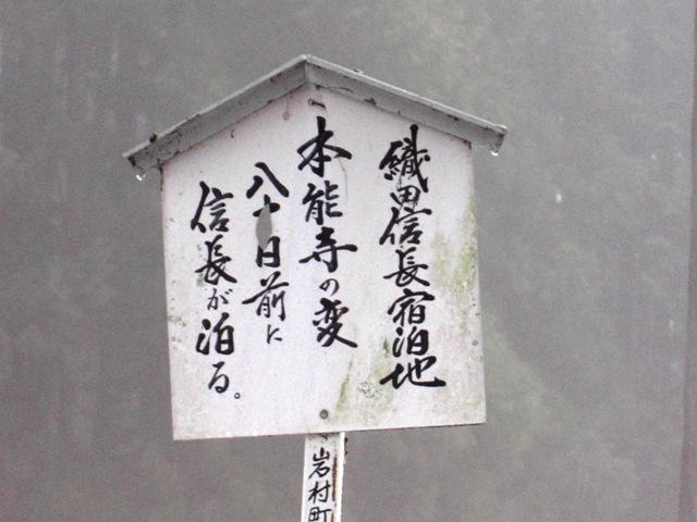 iwamura22.jpg