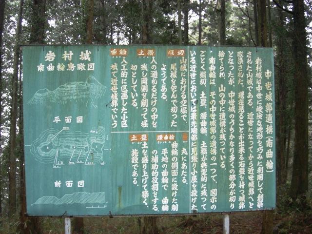 iwamura23.jpg