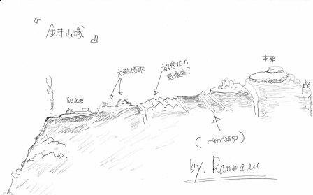 kanaiyamaIMG.jpg