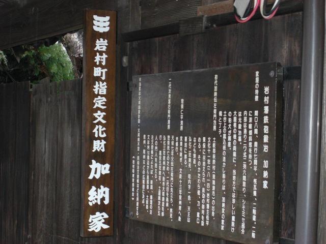 kanouke01.jpg