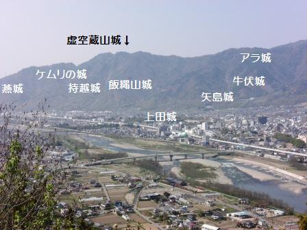 kokuzourennjyu1.jpg