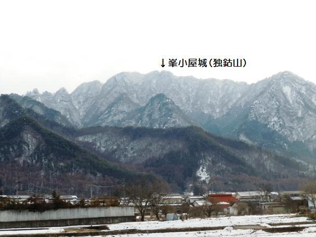 minekoya01.jpg