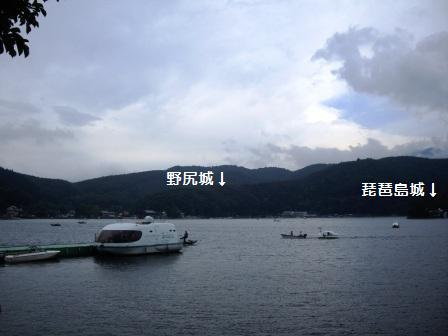 nojiri2030.jpg
