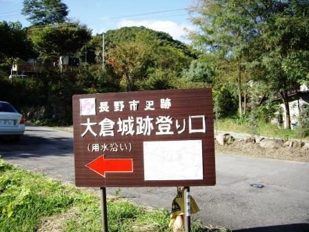 okura0390106.jpg