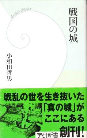 oyamadaIMG.jpg