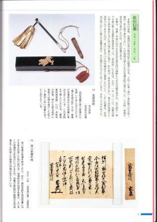 oyamadaIMG_0004.jpg