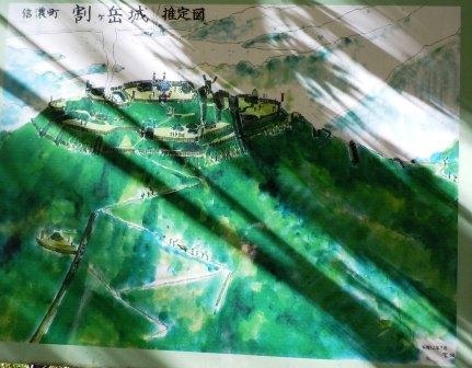 warigatake09.jpg