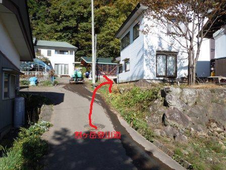 warigatake29.jpg
