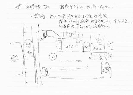 yagasakiIMG.jpg