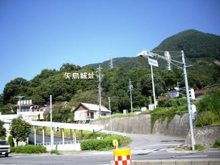 yajima01.jpg