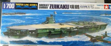 zuikaku2.jpg
