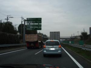 3・13 渋滞