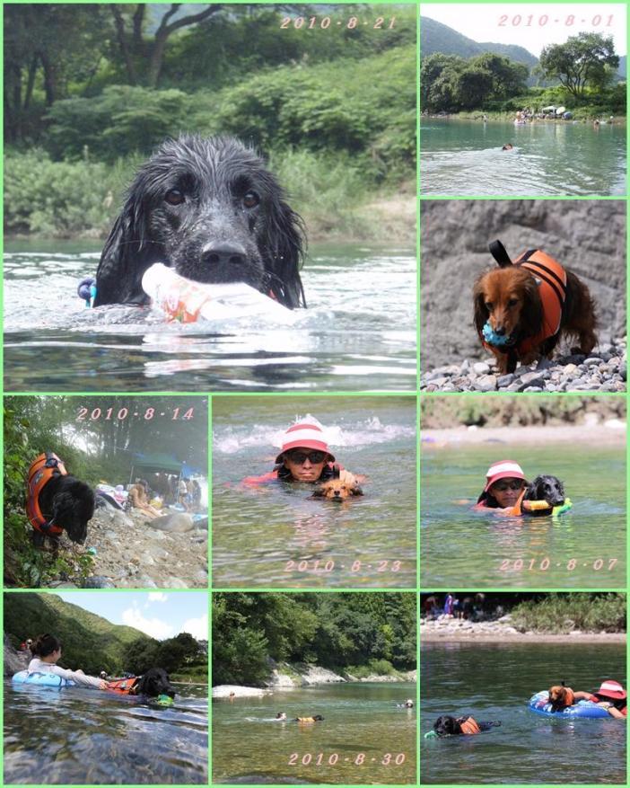 川遊び 2010・8