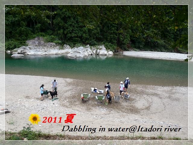 川遊び 2011.夏