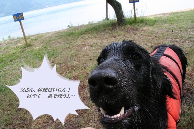 6・13 琵琶湖 ラン1