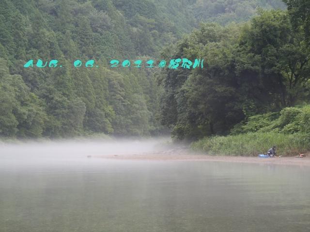 2011・8・6 板取川