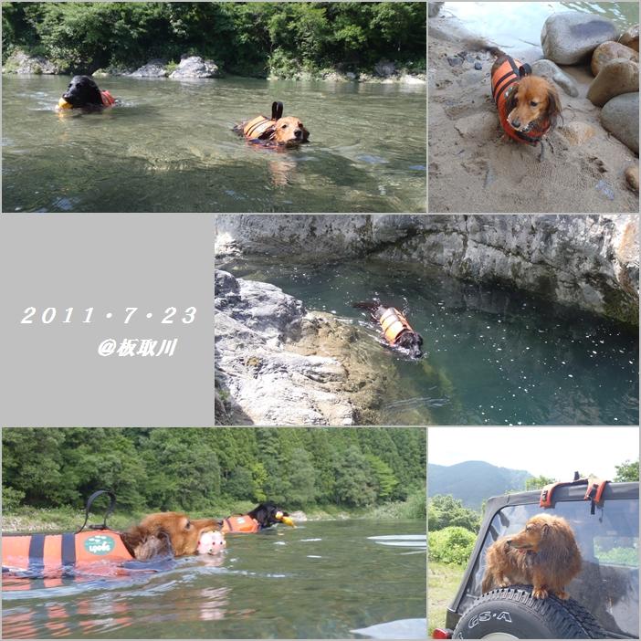 2011・7・23