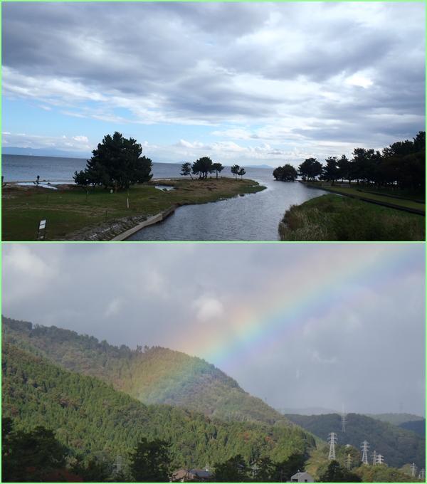 2011.10.23 虹